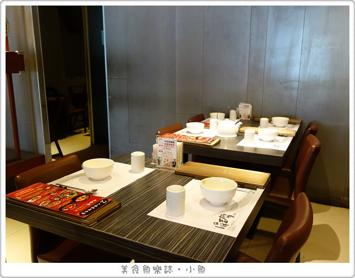 【台北中山】涓豆腐(南京店)/韓式豆腐鍋 @魚樂分享誌
