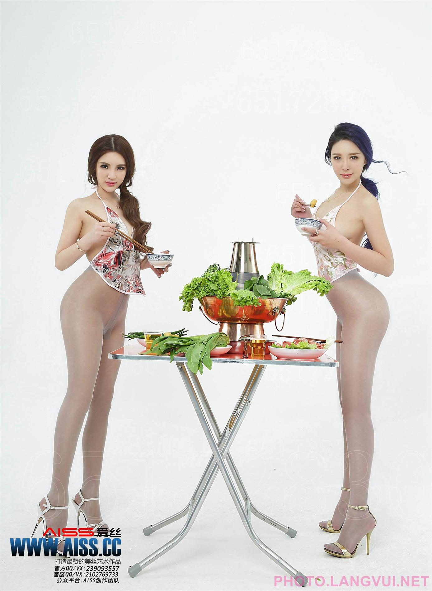 AISS No Meisi Eve dinner