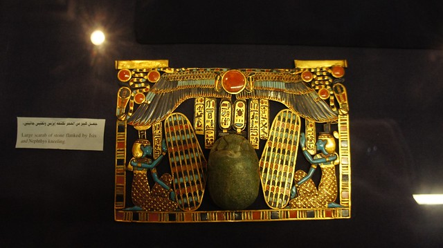 King Tut's Large Scarab of stone at Cairo's Egyptian Museum