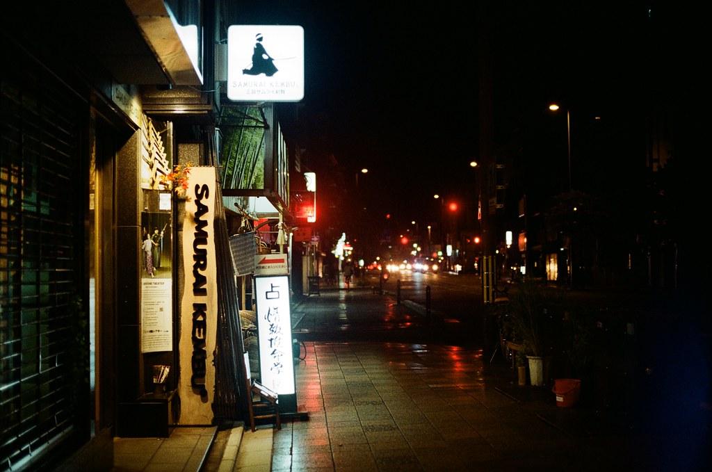 寺町通 京都 Kyoto 2015/09/26 在寺町通隨意逛了一下,那時候準備搭車回到住的地方,有點忘記有沒有又跑去 Book Off 找書,畢竟也過了有點久了,現在。  走到一半路上開始下起小雨,那時候去京都的前幾天都是這樣偶然下起小雨。  走著走著,自己也和雨一起落下,眼淚。  Nikon FM2 Nikon AI Nikkor 50mm f/1.4S Kodak ColorPlus ISO200 0985-0015 Photo by Toomore
