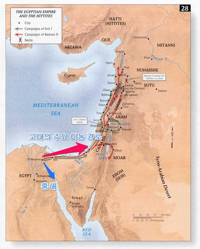 the-egyptian_empire_and_the_hittites