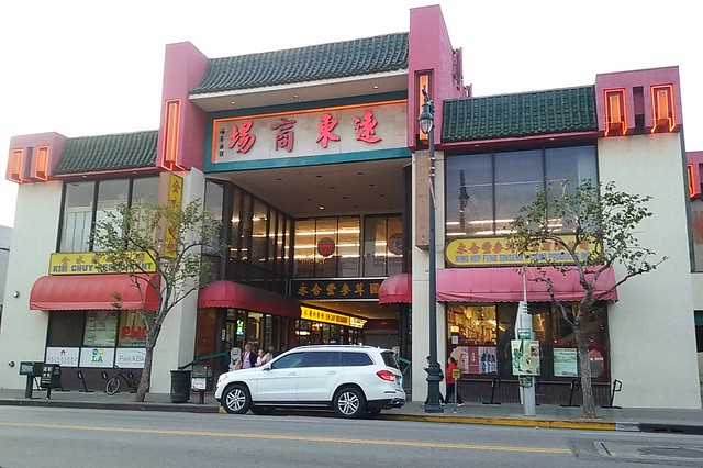 Far East Plaza, Los Angeles Chinatown