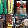 Photo:【埼玉県 入間市 イベント】 ディー・ノイシ_Walkerplus By noishi_d