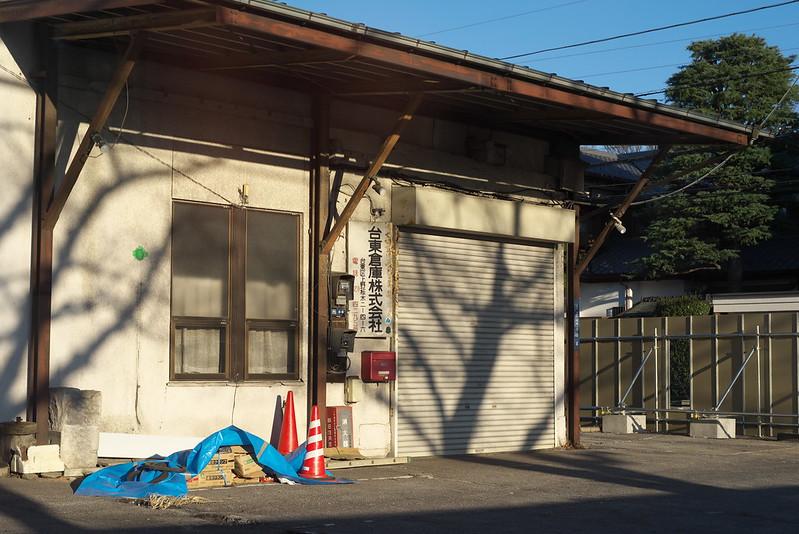 東京路地裏散歩 寛永寺坂駅跡 2016年2月10日