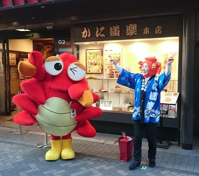 Crab fun times!