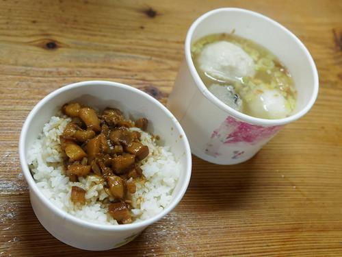 魯肉飯+魚丸湯