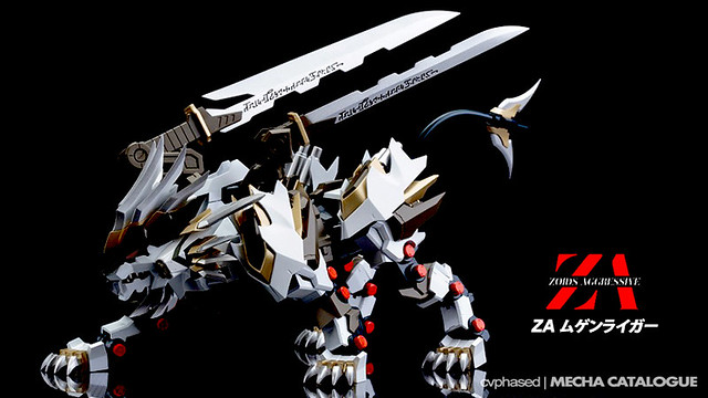 Kotobukiya – Zoids Aggressive Mugen Liger