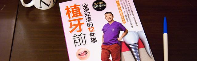 黃經理牙醫診所圖片1