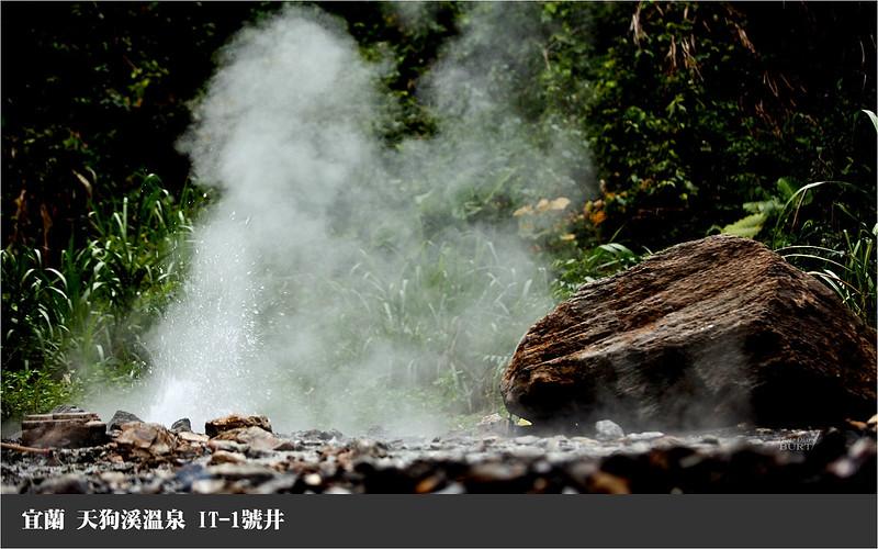 003天狗溪溫泉