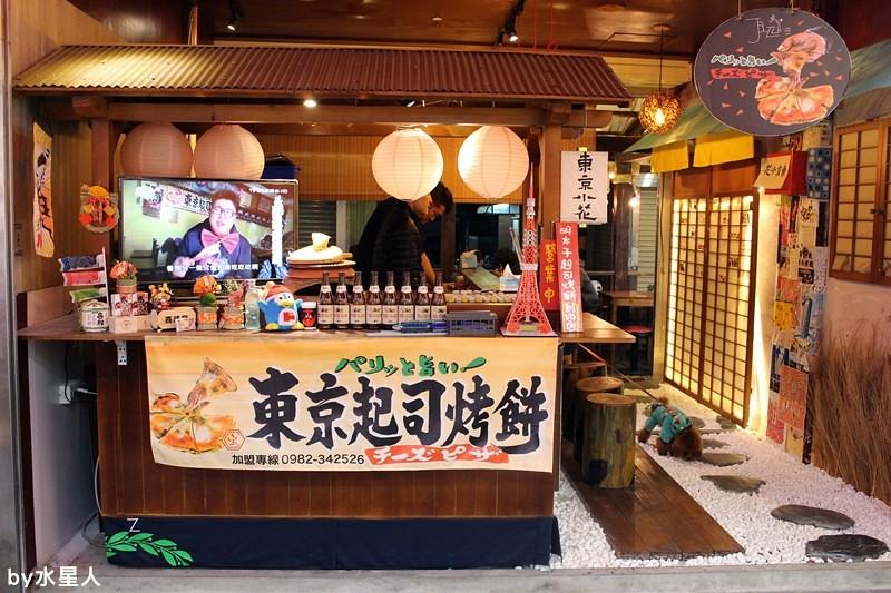 25469106646 434f525c82 b - 熱血採訪|台中逢甲夜市 東京小花-東京明太子起司烤餅