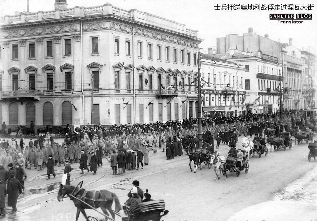1916年奥地利战俘在彼得格勒11