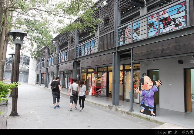 新竹-竹東漫畫園區036