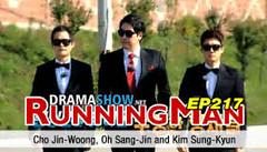 Running Man Ep.217