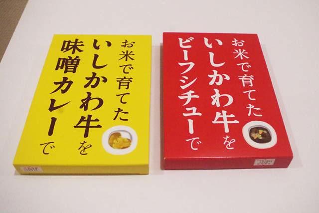 toomilog-oishiitouhokupakke-ji2015008