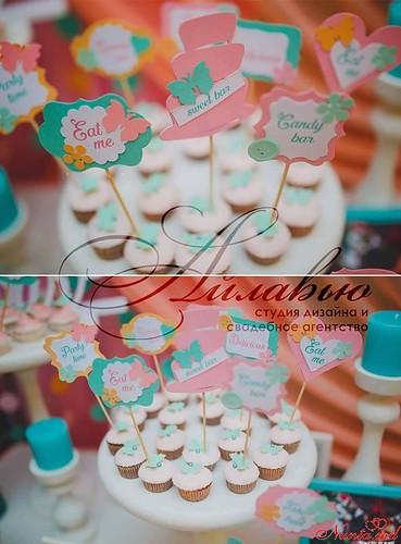 """Decor pentru nuntă şi floristică de la Agentia  """"Айлавью""""  > Fluturi Coloraţi pentru Daria!"""