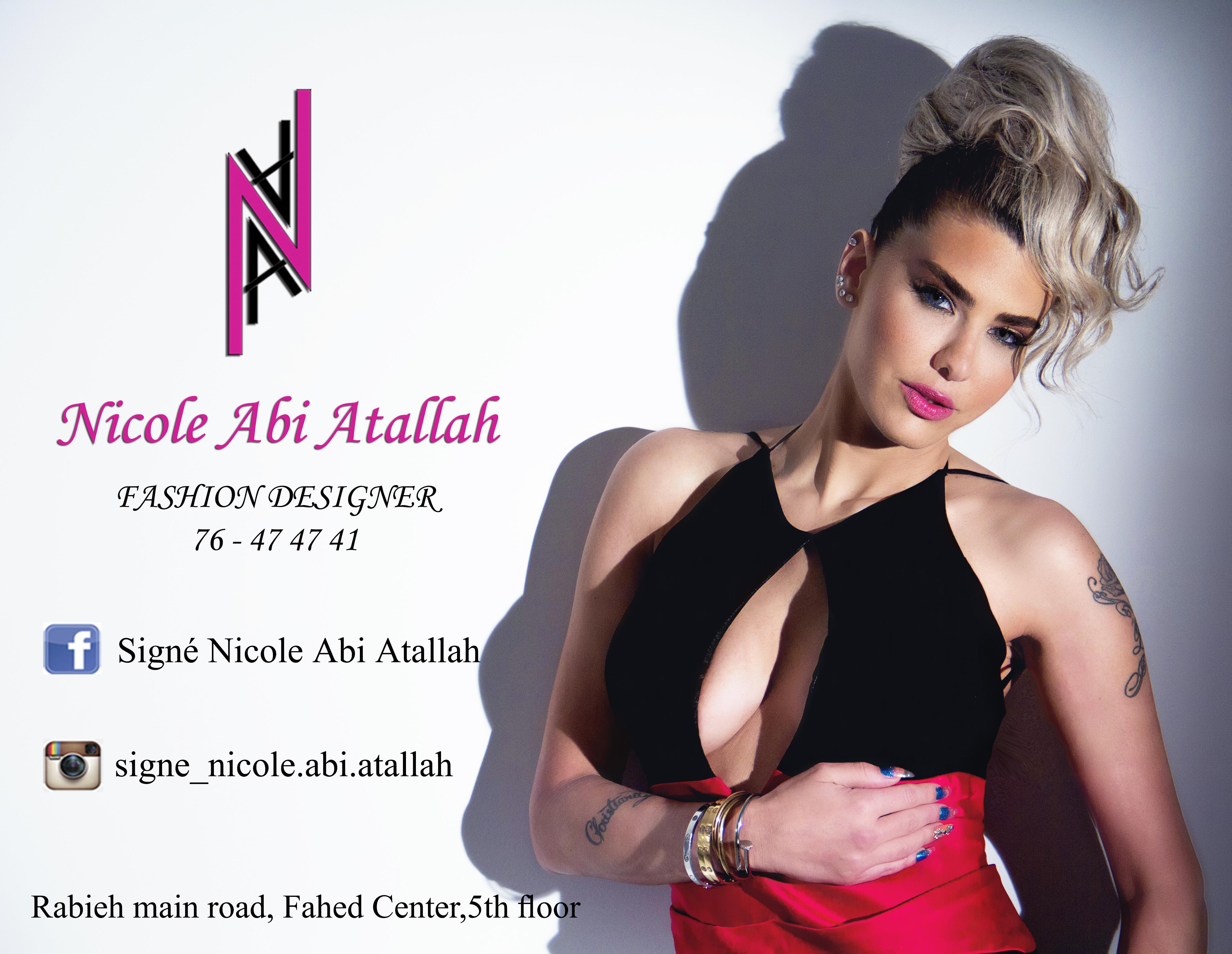 Nicole Abi Atallah Ad