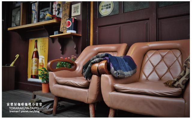 寅樂屋(咖啡咖哩小食堂)-2