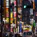 Time for Family in Kabukicho by Masahiko Futami