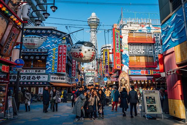 Osaka_Shinsekai_10