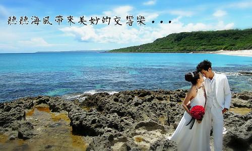 [分享]到台灣拍婚紗必推薦高雄京宴婚紗的八個理由_同事1 (2)