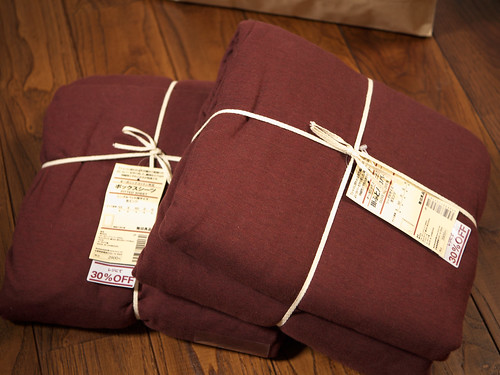 □無印良品の寝具、ボックスシーツ比較!今週のベッドルームはIKEA×無印のコラボ | ものひとくらし - 楽天ブログ
