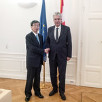President Nakao visits Austria
