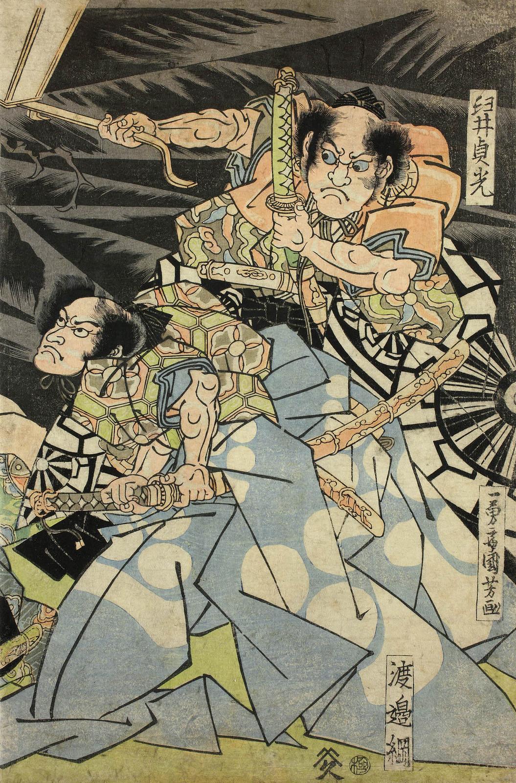 Utagawa Kuniyoshi - Minamoto no Yorimitsu fighting demon spider, with Usui no Sadamitsu, Watanabe no Tsuna, Urabe no Suetake with Sakata Kintoki with go-board. 18th c (right panel)