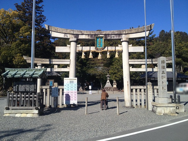 城台山 三輪神社