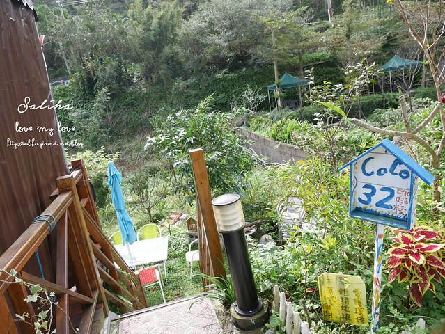 內湖碧山嚴景觀餐廳coco32咖啡棧 (7)