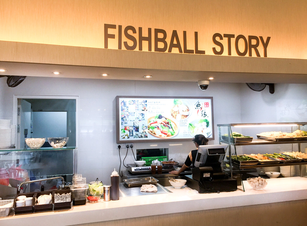Fishball Story: Shop Front