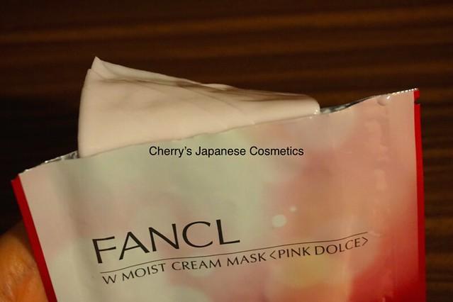 Fancl W moist Cream