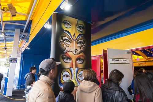TOTEM Cirque du Soleil_4