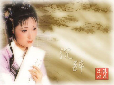 5 kiếp luân hồi của Trần Tiểu Húc