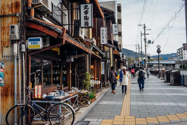 Kyoto_kiyomizugojyodoori_04