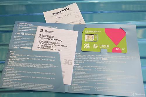 Hong Kong SIM card