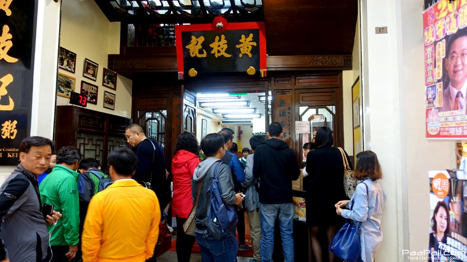 Macau (117)