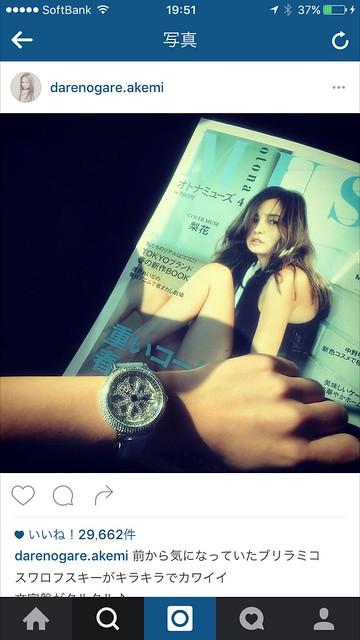 BRILLAMICO(ブリラミコ) ダレノガレ明美 時計