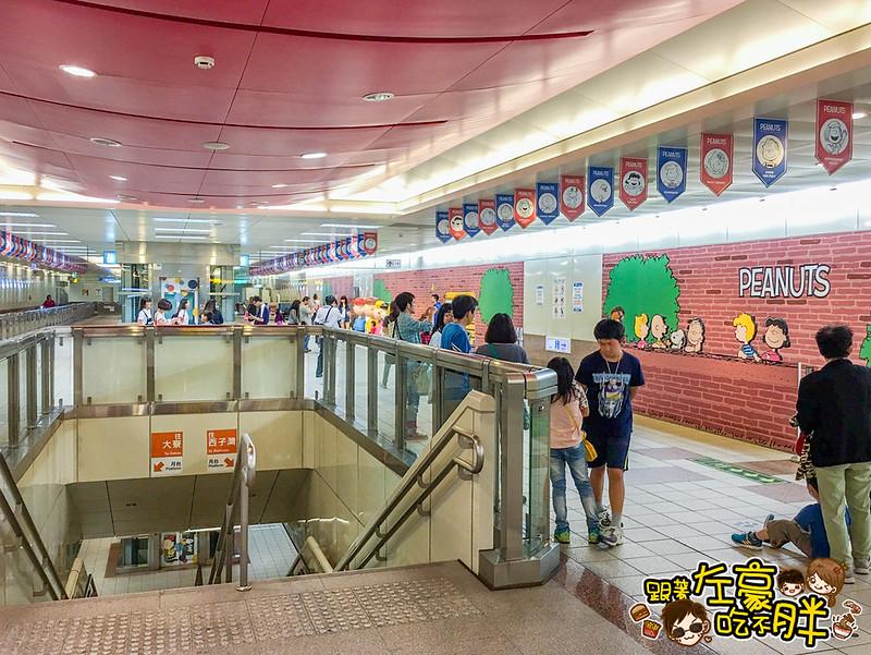 高雄捷運(鳳山西站)史努比特展_5487