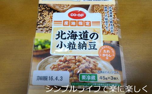 生協国産品、納豆表