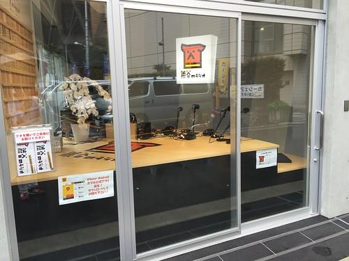 渋谷のラジオ こむぞう生放送第一回