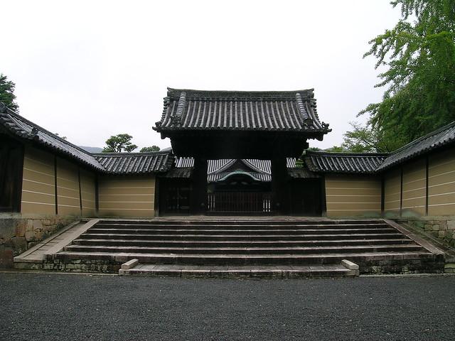 Zuishinin, Kyoto