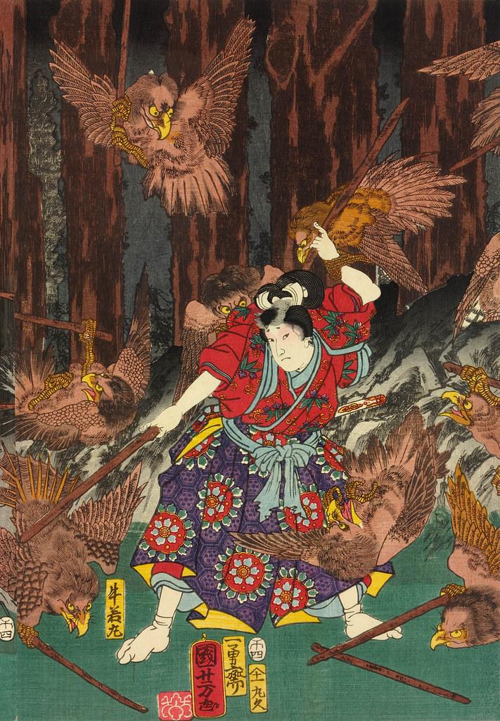 Utagawa Kuniyoshi - Ushiwaka Kurama shugyo zu, 1858 (left panel)