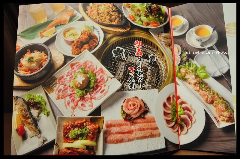 台中燒烤燒肉市場菜單menu價位13