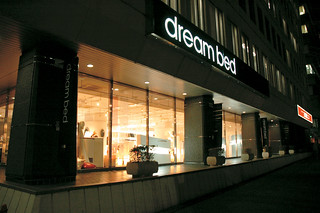 dream bed/ドリームベッド 東京ショールーム