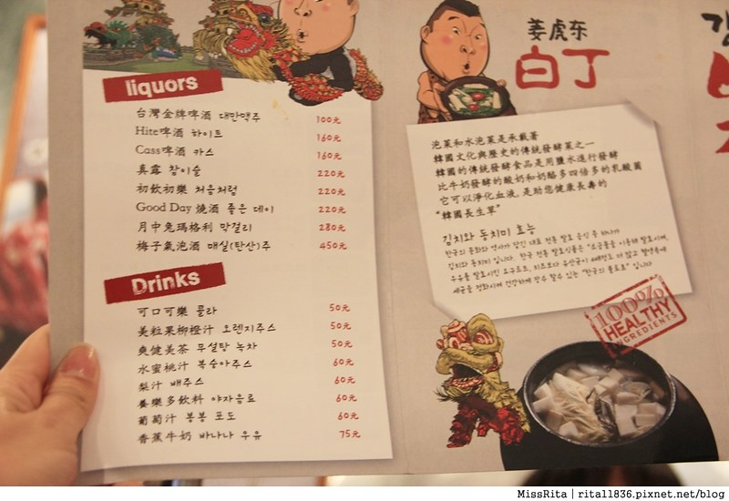 台中韓式燒肉 台中韓式 姜虎東678白丁烤肉台中店 姜虎東 韓式燒肉 台中韓式料理 姜虎東訂位 31