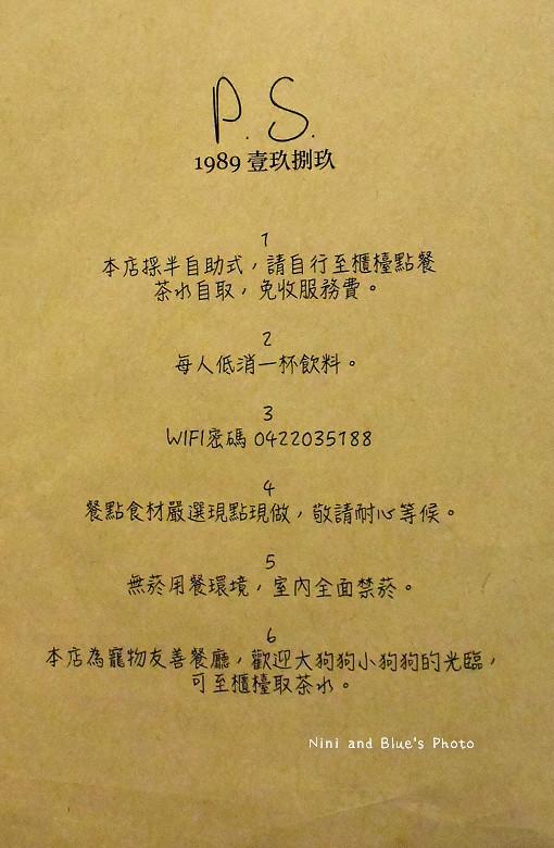 1989壹玖捌玖店家資訊菜單價位01