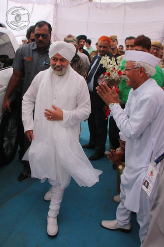 Arrival of His Holiness in Samagam Campus