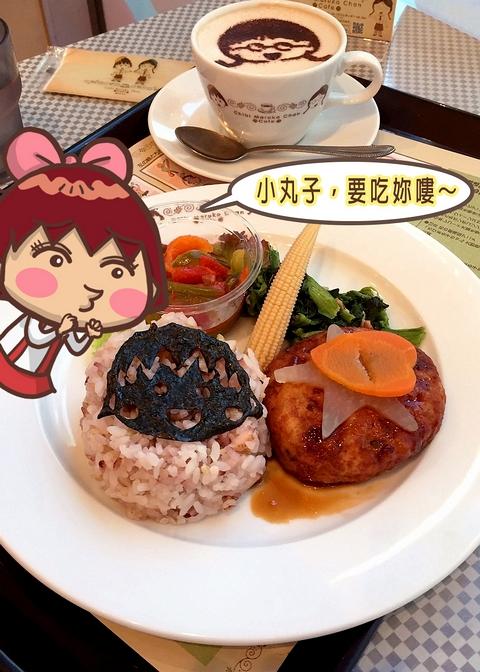 東京熱門景點台場小丸子咖啡店版頭