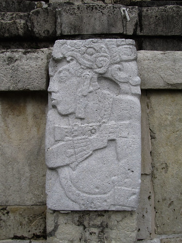 Palenque: el Palacio et ses bas-reliefs