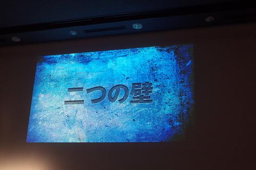 三菱電機・霧ヶ峰FZ,FL 12